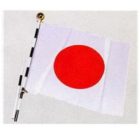 国旗セット 日本製 ~R~