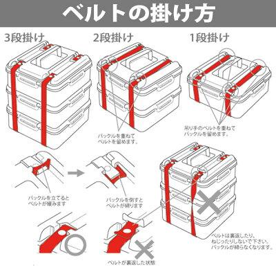 お弁当箱ランチボックス運動会3段松花堂スイートガーデン(大)日本製(197×197×H235mm)