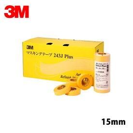 3M マスキングテープ 243J Plus 15mm×18m 8巻×10個入 [243J 15] [当日出荷]