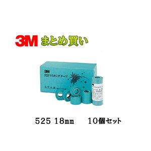 [大型配送品] 3M マスキングテープ 525 18mm×18m 1ケース(7巻×100個入) [525 18][取寄]