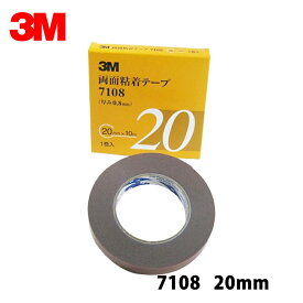 [メール便発送] 3M 両面粘着テープ 7108 20mm×10m [7108 20 AAD] [取寄]