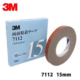 [メール便発送] 3M 両面粘着テープ 7112 15mm×10m [7112 15 AAD] [取寄]