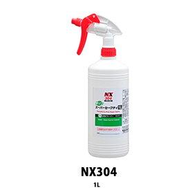 イチネンケミカルズ NX304 無リンセーフティークリーン 1L [取寄]