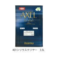 イサム塗料アクセル401シリウスクリヤー16L【取寄せ】