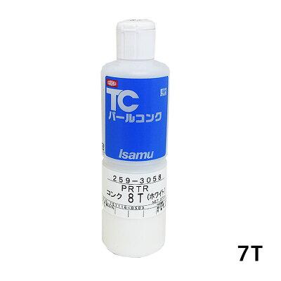 イサム塗料TCパールコンク類PRTR7T(ホワイト)370ml[当日発送可能]