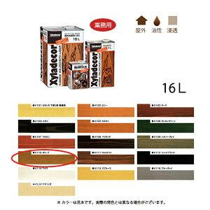 [送料無料]大阪ガスケミカル キシラデコール #110 オリーブ 16L [取寄]