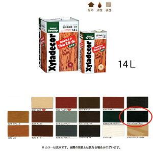 [送料無料]大阪ガスケミカル キシラデコールフォレステージ #312 ジェットブラック 14L[取寄]