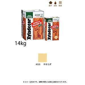 [送料無料]大阪ガスケミカル キシラデコールフォレステージ #320 やすらぎ 14L [取寄]