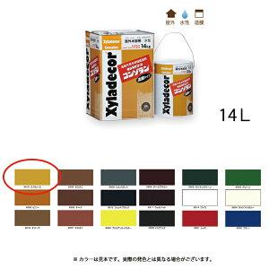 [送料無料]大阪ガスケミカル キシラデコールコンゾラン #515 スプルース 14kg [取寄]
