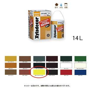 [送料無料]大阪ガスケミカル キシラデコールコンゾラン #550 ブリリアントイエロー 14kg [取寄]
