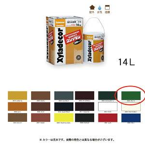 [送料無料]大阪ガスケミカル キシラデコールコンゾラン #553 グリーン 14kg [取寄]