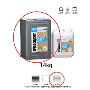 [送料無料]大阪ガスケミカル キシラデコールインテリアファイントップコート はんつや 14kg [取寄]