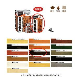 大阪ガスケミカル キシラデコール #108 パリサンダ 4L [取寄]