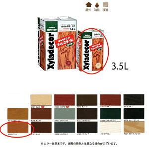 [送料無料]大阪ガスケミカル キシラデコールフォレステージ #302 ビニー 3.5L [取寄]