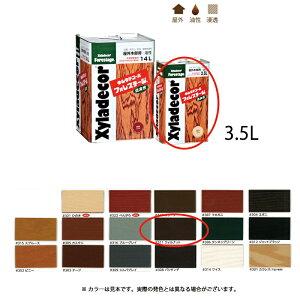 [送料無料]大阪ガスケミカル キシラデコールフォレステージ #311 ウォルナット 3.5L [取寄]
