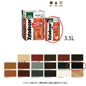 [送料無料]大阪ガスケミカル キシラデコールフォレステージ #312 ジェットブラック 3.5L [取寄]