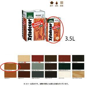 [送料無料]大阪ガスケミカル キシラデコールフォレステージ #315 スプルース 3.5L [取寄]