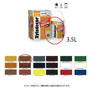 [送料無料]大阪ガスケミカル キシラデコールコンゾラン #505 カスタニ 3.5kg [あす楽]