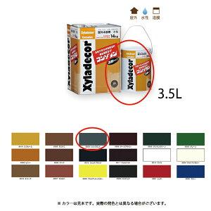 大阪ガスケミカル キシラデコールコンゾラン #509 シルバグレイ 3.5kg[取寄]