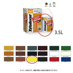 [送料無料]大阪ガスケミカル キシラデコールコンゾラン #550 ブリリアントイエロー 3.5kg [取寄]