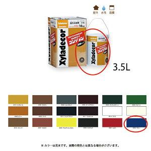 [送料無料]大阪ガスケミカル キシラデコールコンゾラン #552 ブルー 3.5kg [取寄]