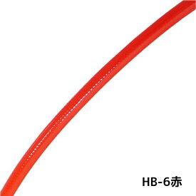 トヨックス ヒットホース HB-6 赤 30m [取寄]