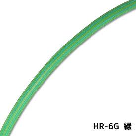トヨックス ヒットランホース HR-6G 緑 20m [取寄]