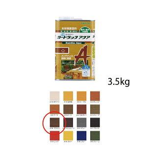 和信化学工業 環境対応木材保護塗料 ガードラックアクア A-10 ブラウン 3.5kg