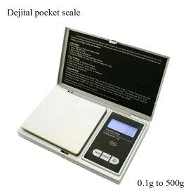 0.1g単位で計れる!『デジタルポケットスケール(デジタル計量器)』500g迄