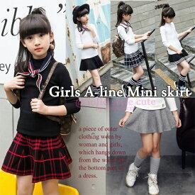c4b0d824cf593 キッズ Aライン ミニスカート 120cm〜150cm 韓国子供服 女の子 キッズ ガールズ 膝丈