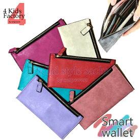 長財布 スリム財布 スマートウォレット 薄型 極薄 マルチポーチ レディース 長札 カード入れ