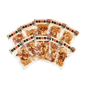 おおいた名産食品 地獄蒸し燻製ナッツ10袋セット