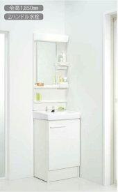 LIXIL INAX 洗面化粧台 オフト 化粧台本体:2ハンドル混合水栓 間口500mm 色:スタンダード色 ミラーキャビネット:一面鏡 LED照明 色:ホワイト FTV1N-500 MFK-501S リクシル イナックス
