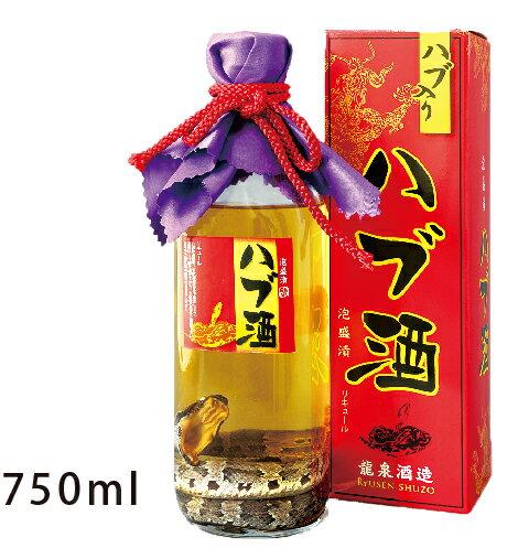 沖縄伝統の酒「ハブ入ハブ酒」40度/750ml
