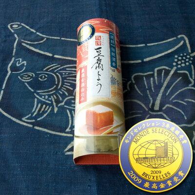 龍潭(りゅうたん)豆腐よう「3個入り・辛味」ピリっと島とうがらしの風味☆モンドセレクション最高金賞☆