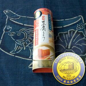 龍潭(りゅうたん)豆腐よう「3個入り・辛味」ピリっと島とうがらしの風味☆モンドセレクション最高金賞☆ 沖縄伝統珍味