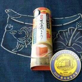 龍潭(りゅうたん)豆腐よう「3個入り・マイルド」やさしい(キビ砂糖)の風味☆モンドセレクション最高金賞☆沖縄の伝統珍味