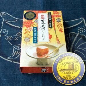 モンドセレクション2007最高金賞受賞龍潭豆腐よう甘味