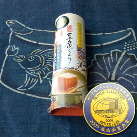 龍潭(りゅうたん)豆腐よう「3個入り・オリジナル」琉球王朝伝統の味☆モンドセレクション最高金賞☆沖縄伝統珍味