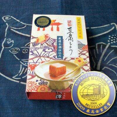 ☆一番人気☆龍潭(リュウタン)豆腐よう「6個入り・オリジナル」琉球王朝伝統の味