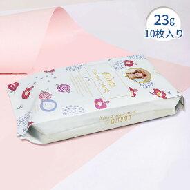 GoToキャンペーン買い物[MG101-B-150] 美友女神 フローラエッセンスマスク (10枚入り)