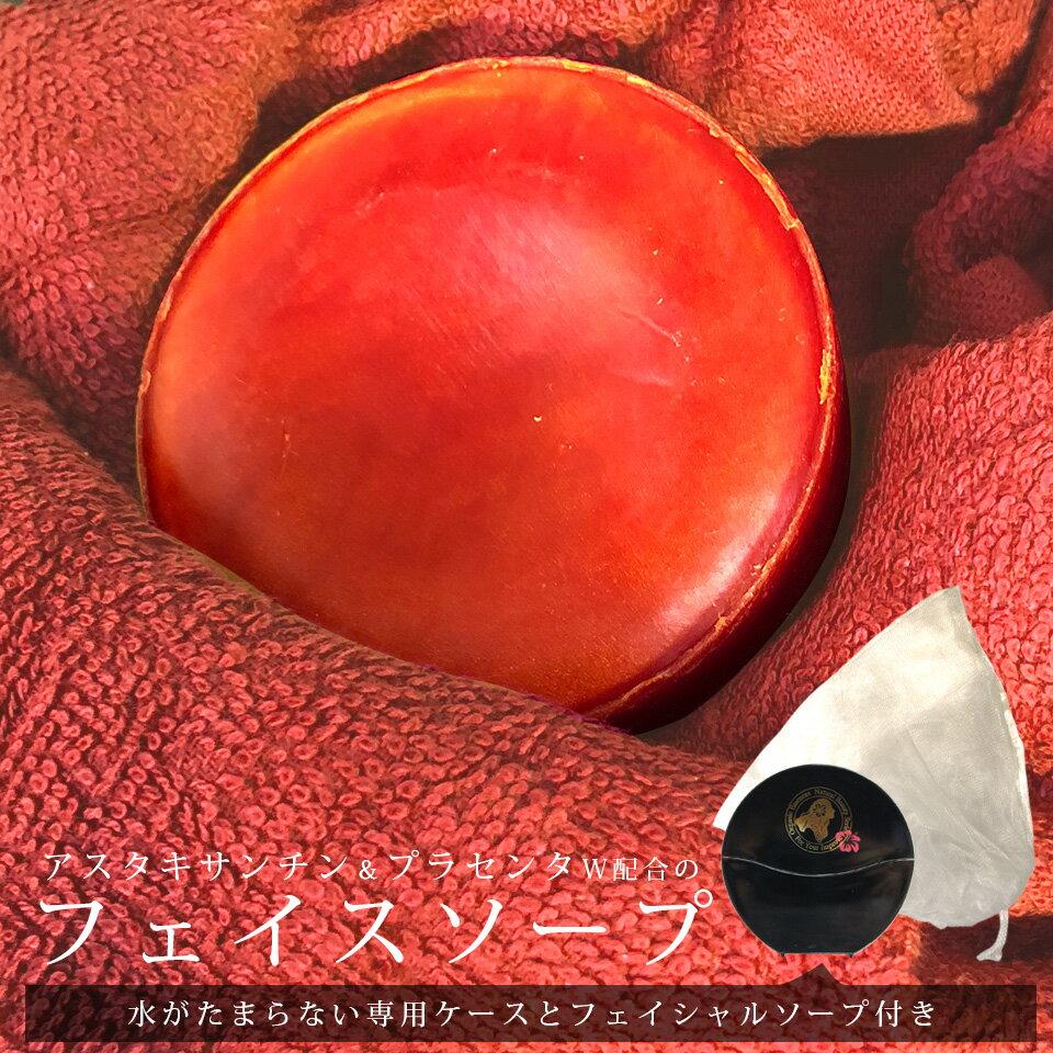 【送料無料】 フラガール フェイスソープ 洗顔石鹸 / 100g