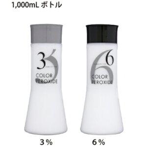 メロスヘアカラーファンデーションカラープロキサイド2剤(3%、6%)ボトル/1000mL