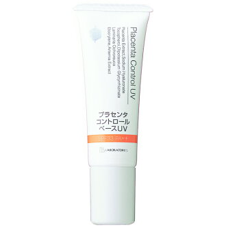 BB laboratories control-based UV ( natural ochre ) / 30 g