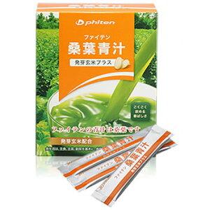 ファイテン 桑葉青汁 発芽玄米プラス / 2.5g×30包 (C)