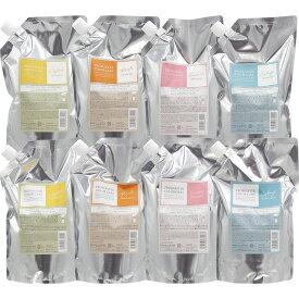 ホーユー プロマスター カラーケア シャンプー&ヘアトリートメント 詰替え用 選べるセット / 1000mLリフィル+1000gリフィル