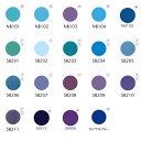 ジュエリージェル カラージェル Blue Purple ブルー・パープル系 / 2.5g【C】