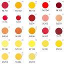 ジュエリージェル カラージェル Red Yellow レッド・イエロー系 / 2.5g【C】