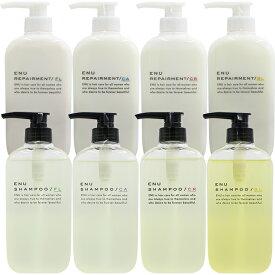 ナカノ ENU エヌ シャンプー&リペアメント 選べる ポンプボトル セット / 500mL+500g