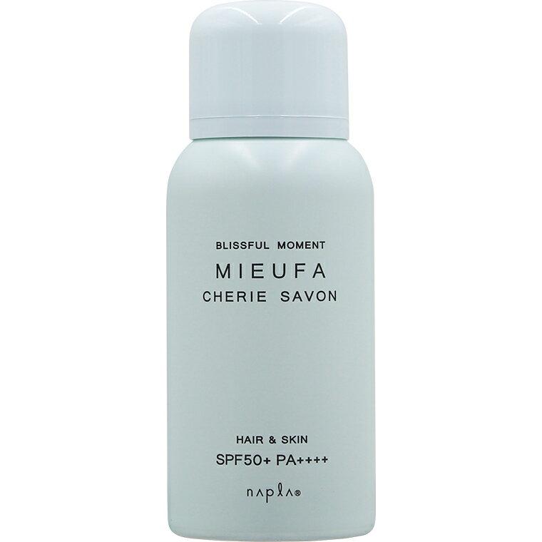 ナプラ ミーファ フレグランスUVスプレー (シェリーサボン) / 80g 【 洗い流さないトリートメント フレグランス 紫外線対策 】